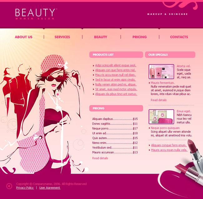商务女性粉色网页商务模板内容页按钮最终页结果页化妆品产品宣传设计