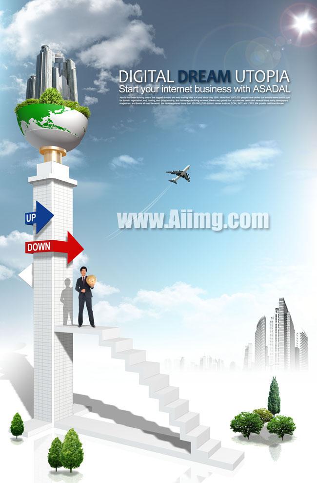 关键字: 商业大厦天空白云创意设计地产球形飞机箭头商务男人影子树