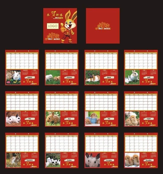 2011新年台历设计矢量素材