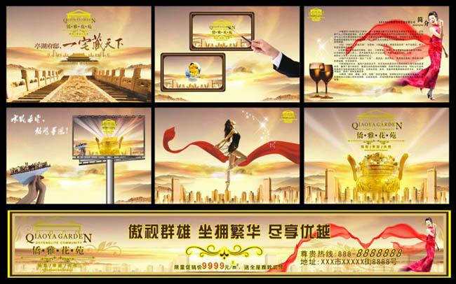 情人节活动海报矢量素材 2011年挂历模板矢量素材 中秋节立体艺术字