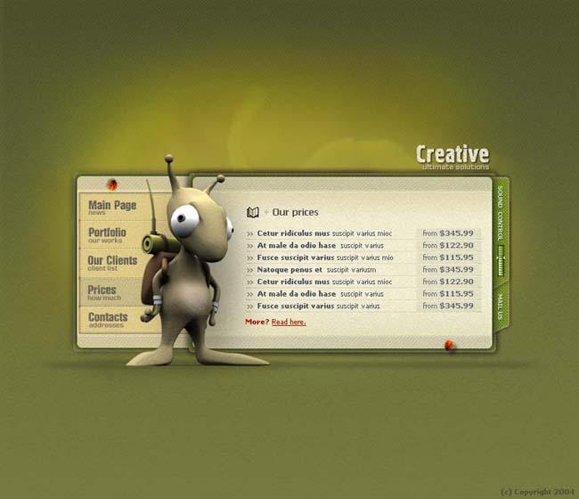 玩具动员网页模板 - 爱图网设计图片素材下载