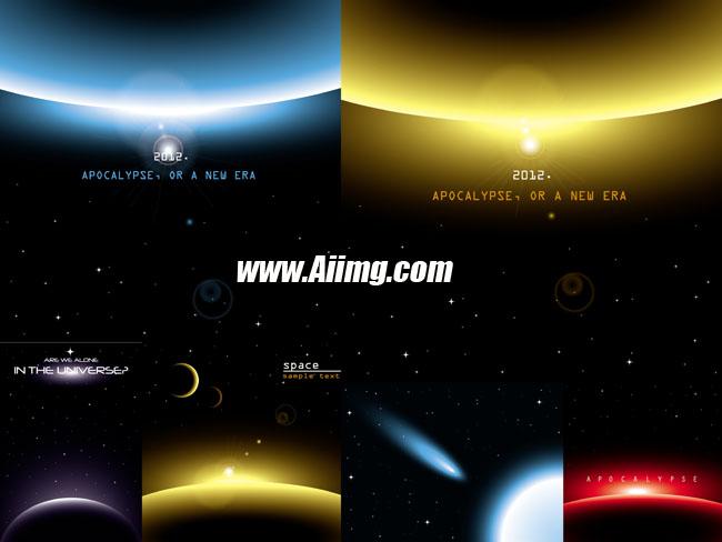 浩瀚宇宙星空星体矢量素材