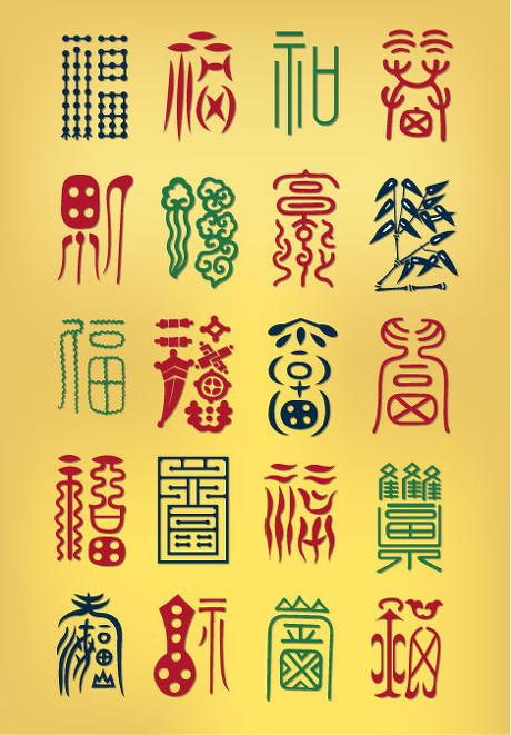 中国梦卷轴书法