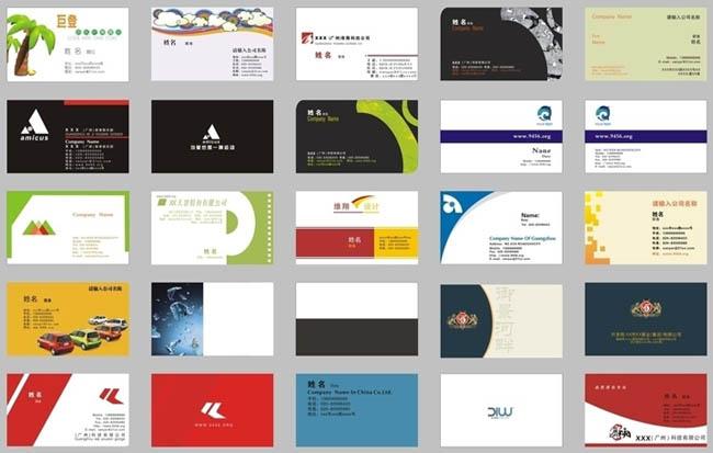卡片名片背景模板矢量素材 - 爱图网设计图片素材下载
