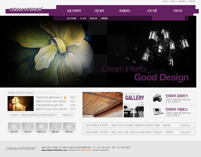 策划地产设计网页模板