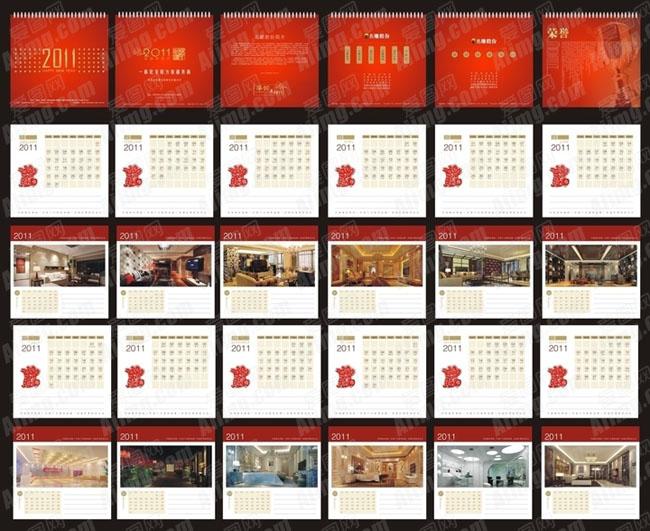 恭贺新春企业挂历设计矢量素材 马年企业台历矢量素材 2014马年海报图片
