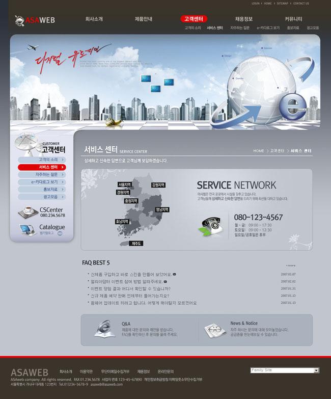 关键词:公司网站产品图片网页设计内容页按钮最终页