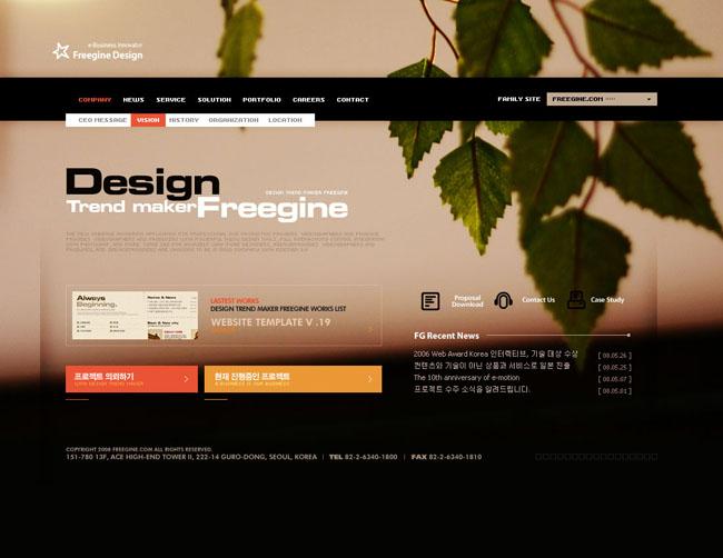 风景黑色系网页模板