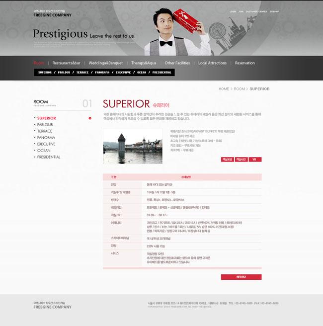 个人展示生活网页设计模板