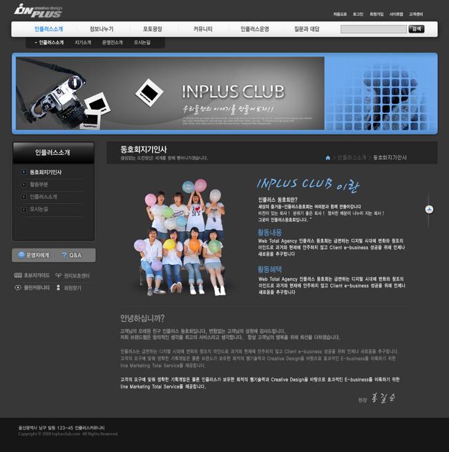 灰黑色展示效果网页模板