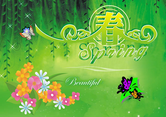 绿色春天海报矢量素材 - 爱图网亚博娱乐平台唯一官网授权图片素材下载