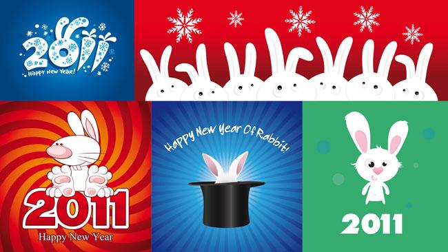 2011新年可爱兔子主题矢量素材