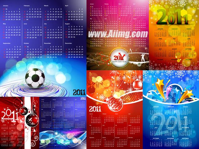 2011炫彩年历表日历表矢量素材