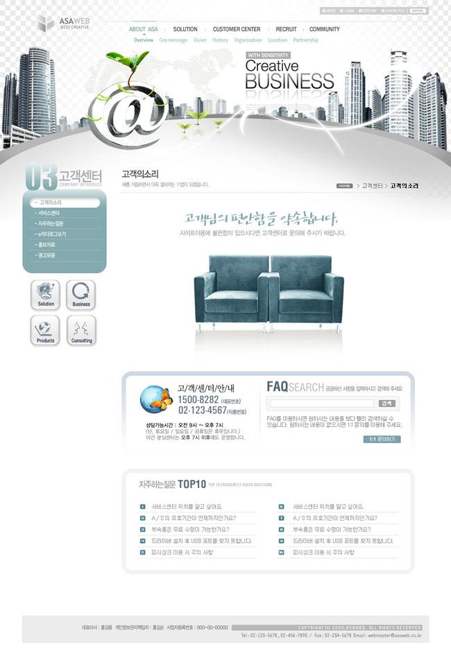 白色英文科技网页模板 - 爱图网设计图片素材下载