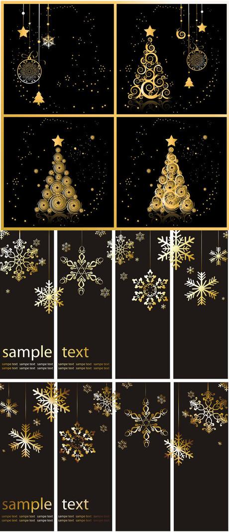金色圣诞节背景矢量素材