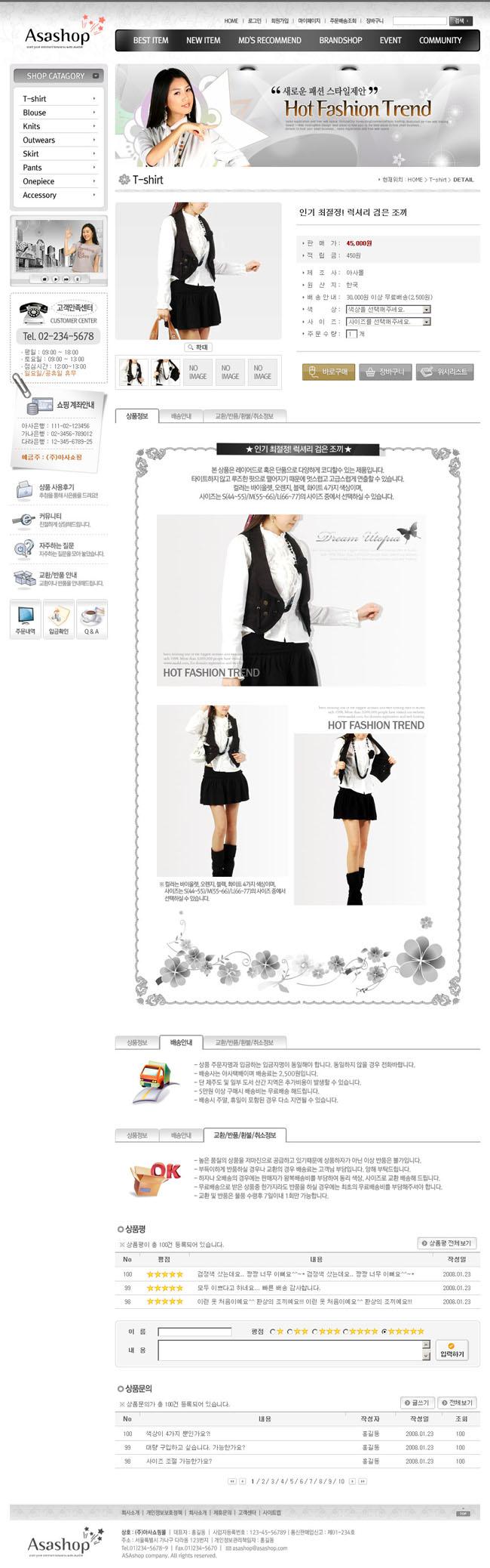 个性博客相册设计网页模板