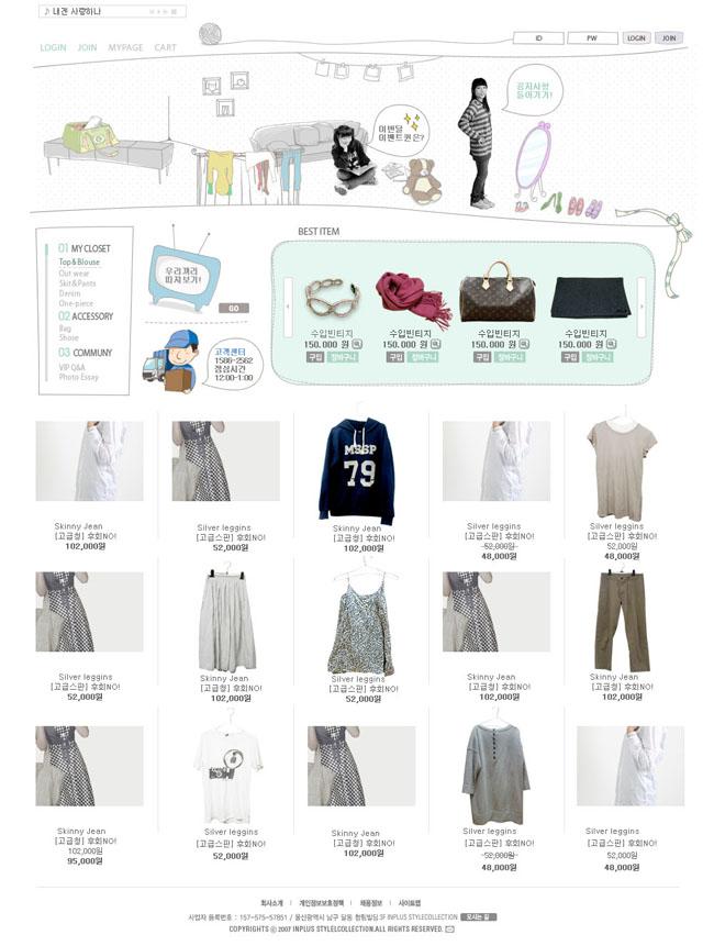 女性服装网站模板素材
