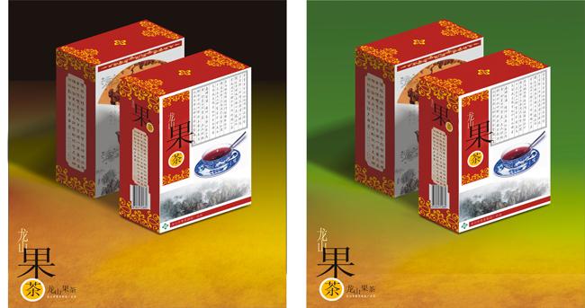 龙山果茶包装设计图片效果 - 爱图网设计图片素材下载