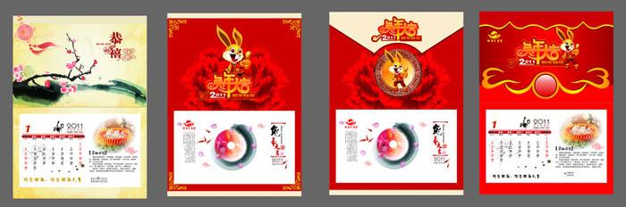2013蛇年甜点台历设计矢量素材