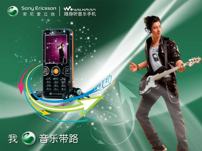海报psd素材 三星ipod音乐手机海报广告 索爱手机音乐俱乐部海报宣传