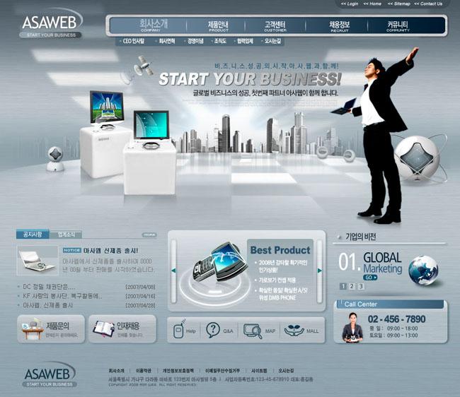 科技数码英文网页模板 - 爱图网设计图片素材下载