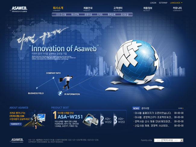 韩国手机网页模板psd素材