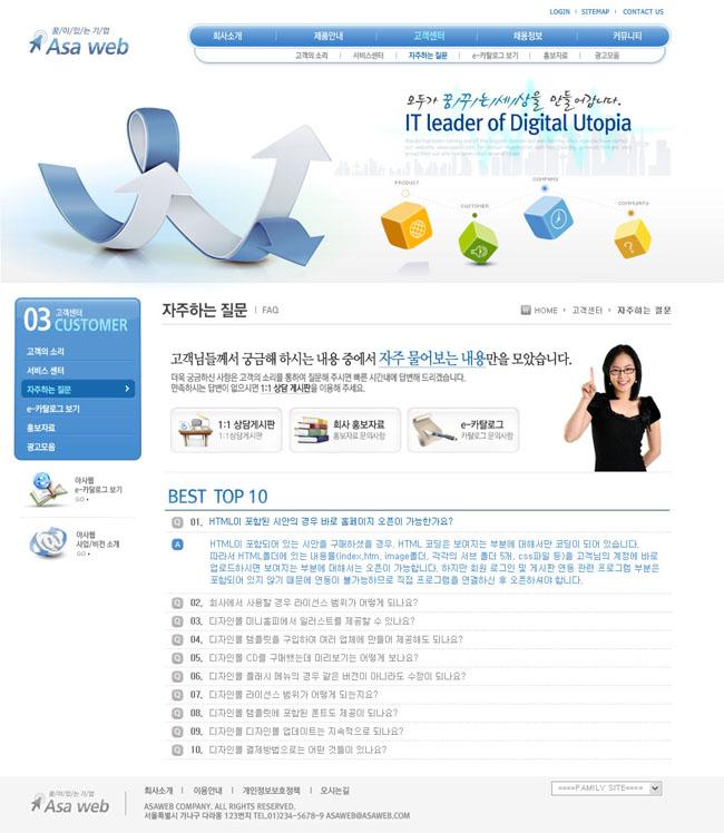 创意网站商业模板 - 爱图网设计图片素材下载