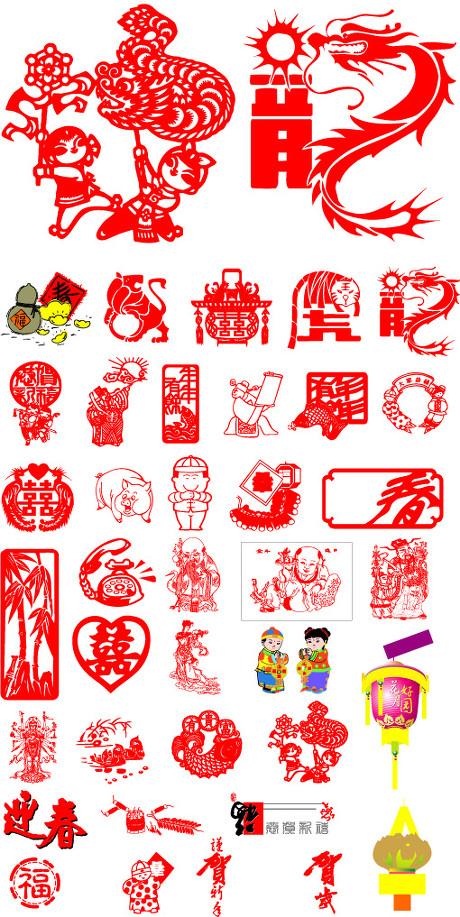 传统春节中国元素中国风喜庆中国结灯笼红色剪纸