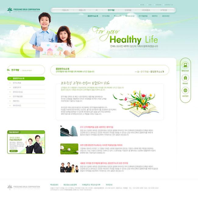 个性博客相册设计网页模板 形像天使网页模板设计 可爱儿童设计网页
