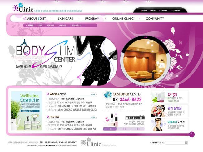 网站商城设计网页模板