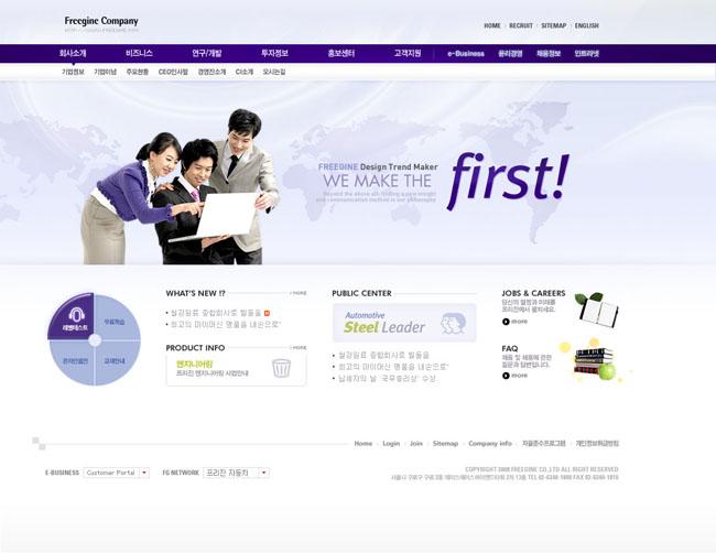 爱情设计网页模板 - 爱图网设计图片素材下载