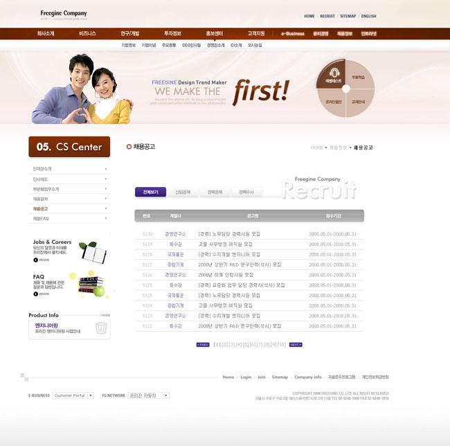 简单设计白色系列网页模板 韩国设计白色模板网页素材 人物展示网页