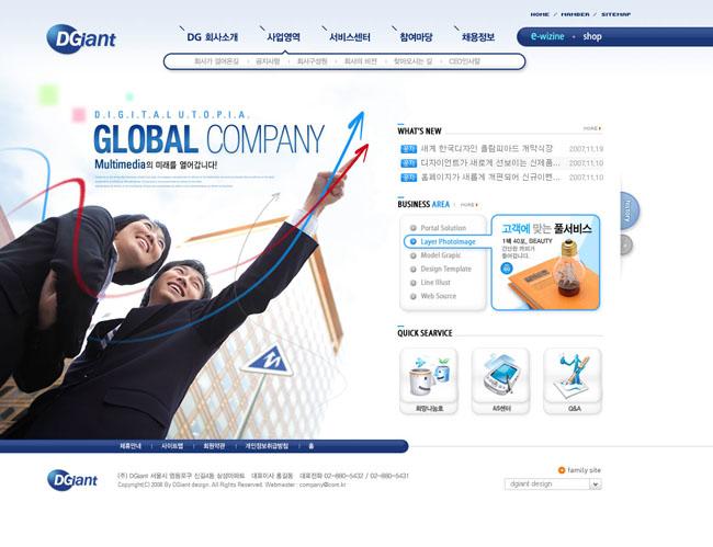 白色商业数码效果网页模板