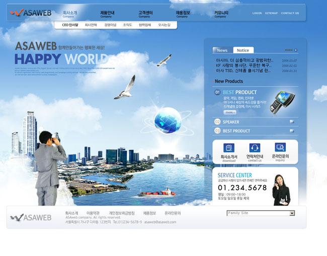 商务葡萄酒网页设计模板  关键字: 展望未来商务网页图片设计内容页