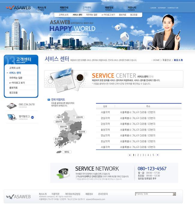 展望未来商务设计网页模板