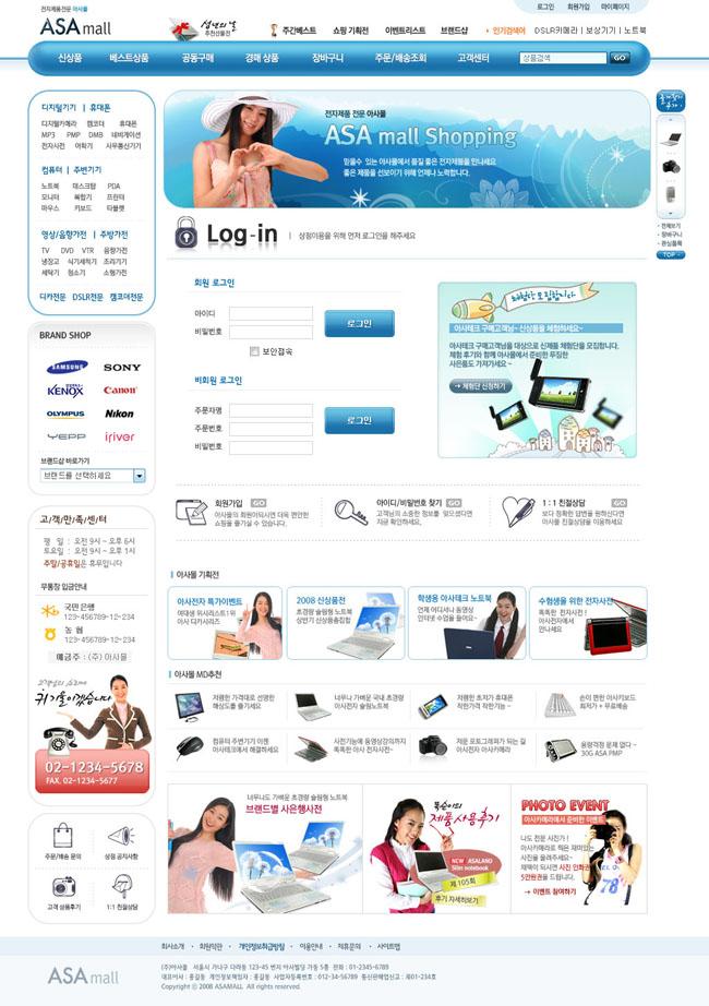 关键词:韩国网页设计效果数码产品展示图片内容页
