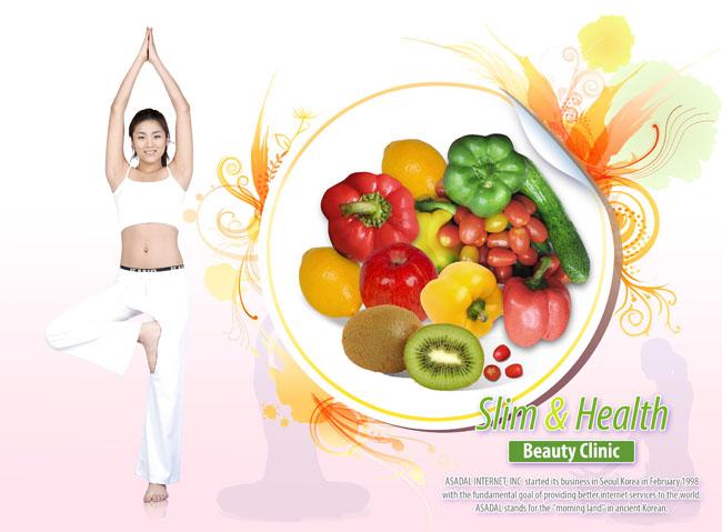 健身身材减肥设计效果花纹创意图片水果蔬菜营养海报