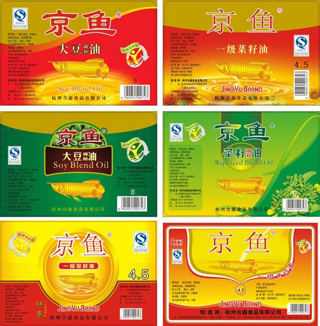 食用油商标设计矢量素材