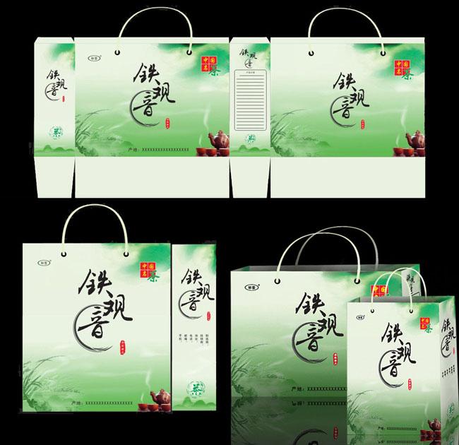 茶叶手提袋包装设计模板