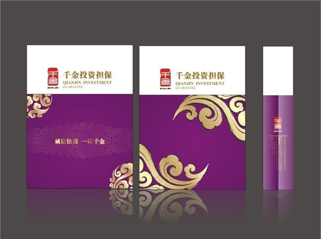 高档紫色手提袋包装设计