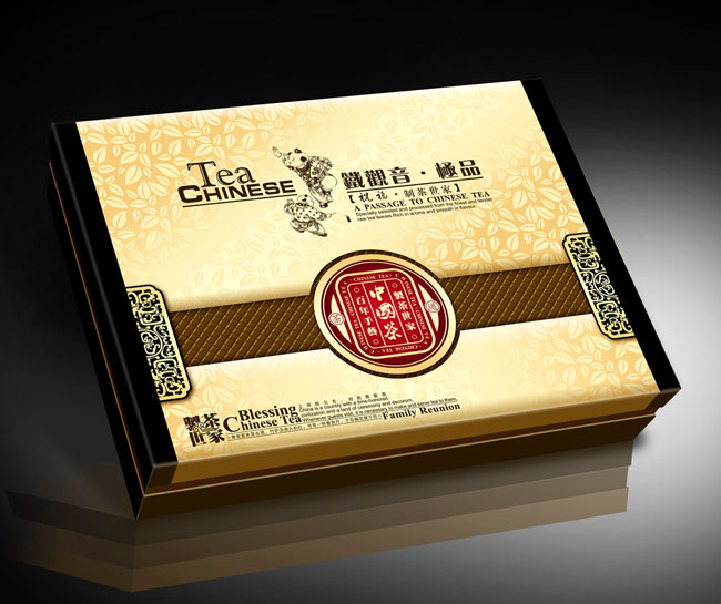 茶礼盒包装设计 - 爱图网设计图片素材下载