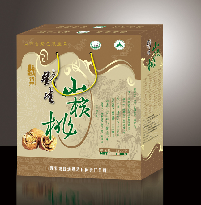 山核桃礼盒包装设计模板