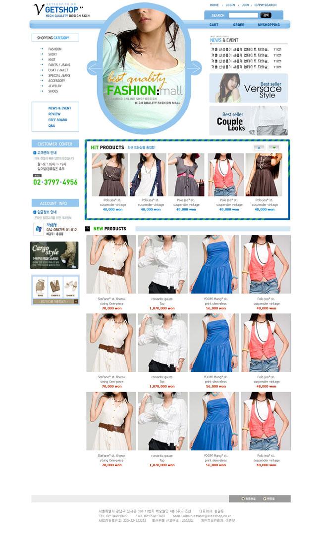 服装厂网页模板设计 - 爱图网设计图片素材下载