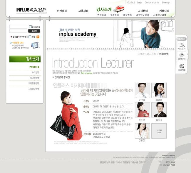 生活韩国网站psd源文件 职业女性韩国网站psd素材 职业漂亮女性网页