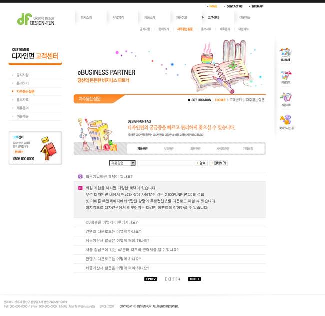 小学生娱乐网站psd源文件 白色网页设计模板psd素材 建材韩国网页模板