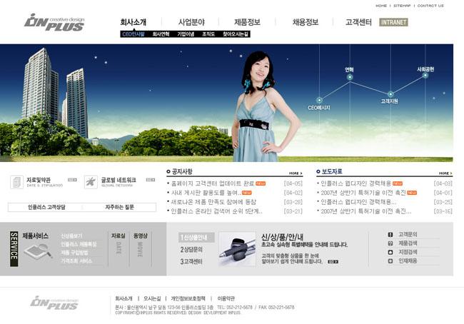 大厦风景网页模板 - 爱图网设计图片素材下载
