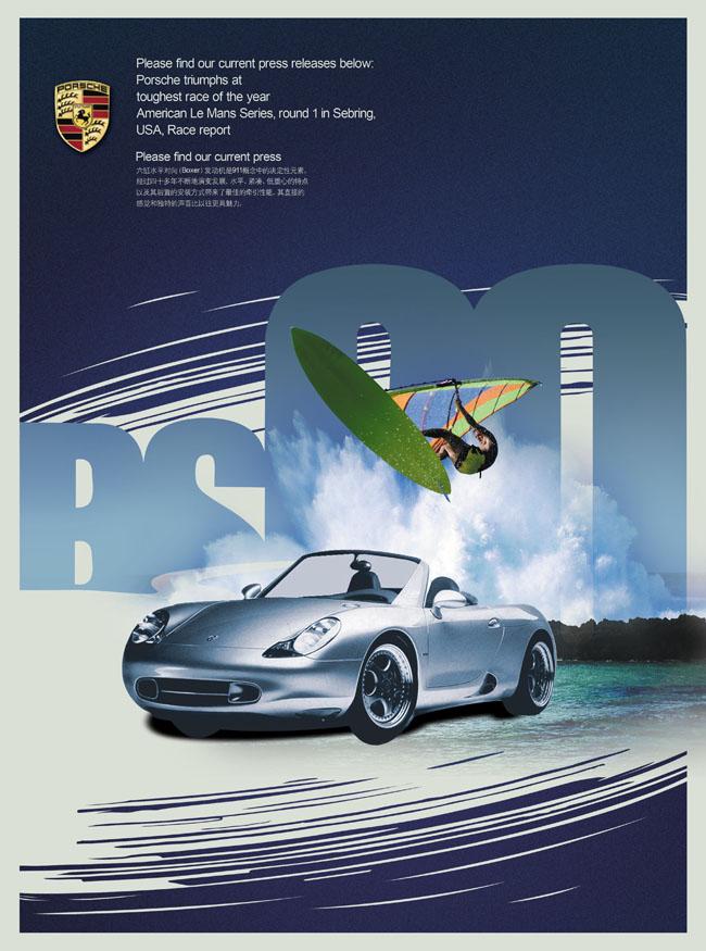 艺术风格汽车海报设计图片图片