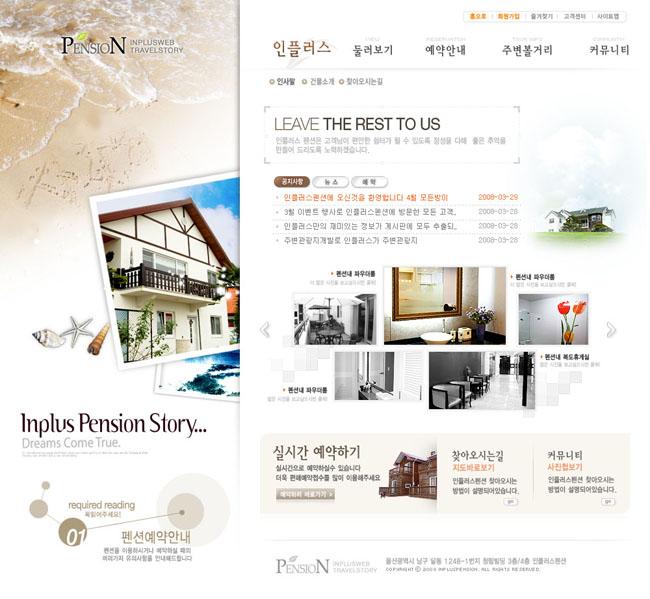室内设计效果网页模板