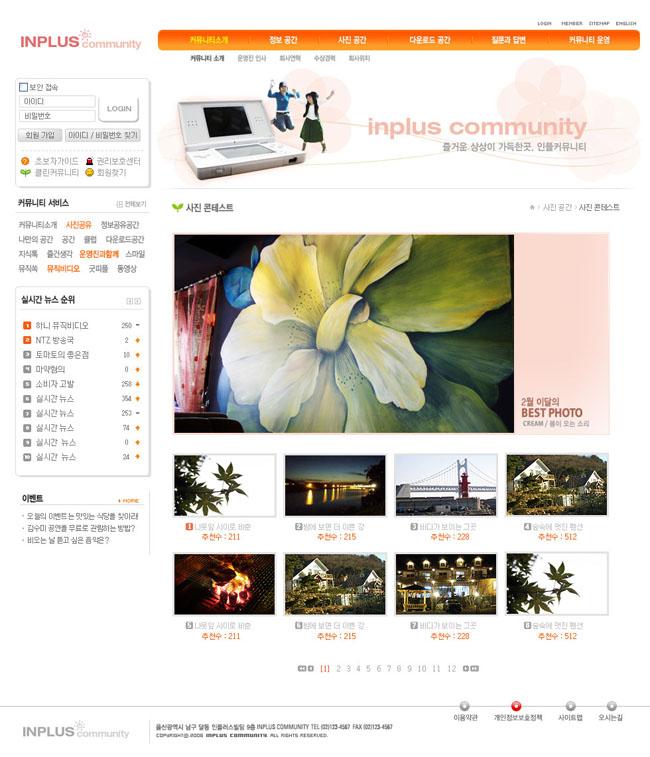 图片展示网页模板设计