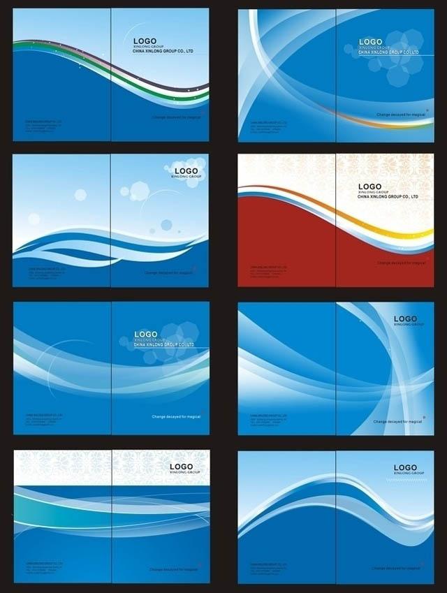 科技画册封面设计矢量素材